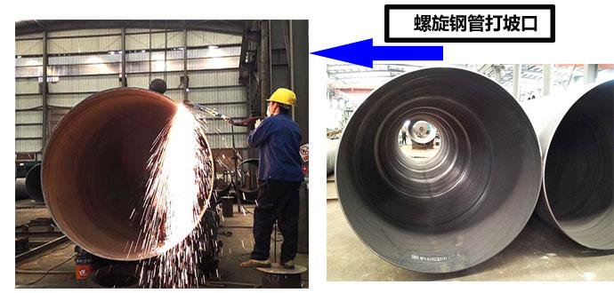 南宁螺旋钢管厂价格 螺旋钢管价格 第3张